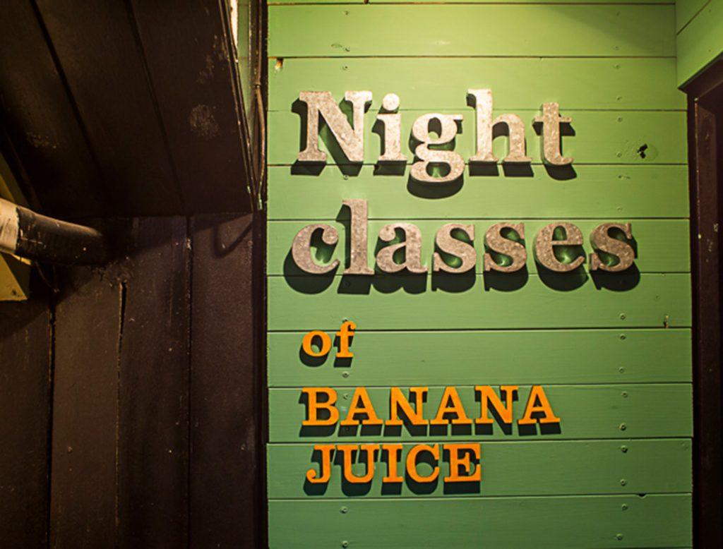 banana-030_atari