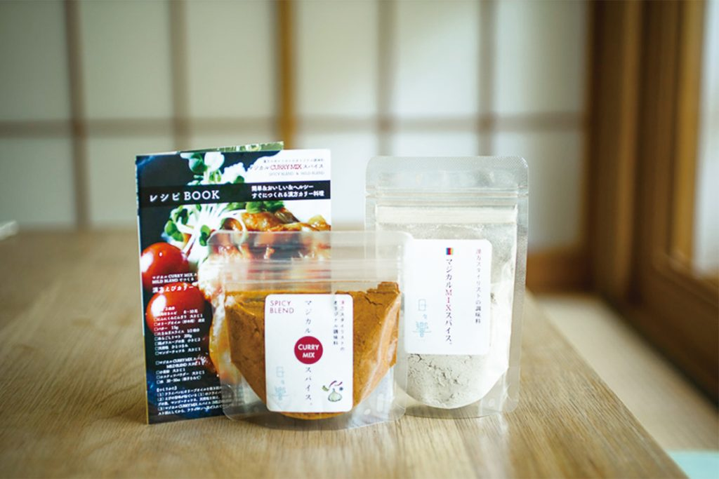 レシピBOOK付きのオリジナル漢方カリースパイスや、オリジナルブレンド漢方茶も販売している。マジカルMIXスパイス640円など。