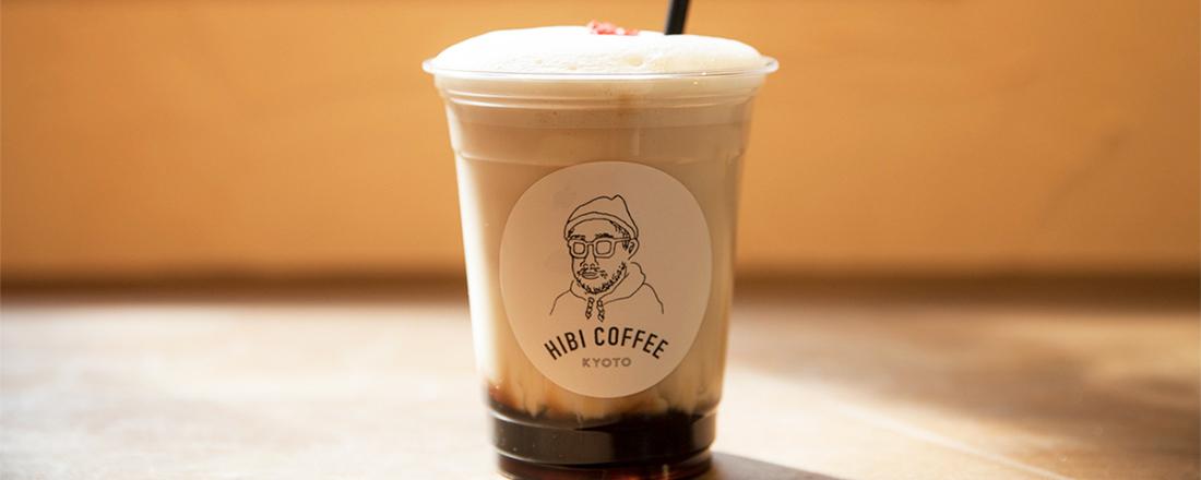 【京都】フランス人が手掛けるベーカリーにインスタジェニックなコーヒー専門店…路地奥で見つけたおいしい2軒
