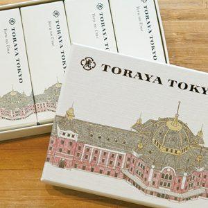 帰省や出張先へのハズさない手土産なら、〈東京ステーションホテル〉で買える老舗名物和菓子で決まり!