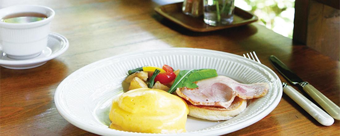 卵好きにはたまらない!人気観光スポット、鎌倉・軽井沢のおしゃれ朝食
