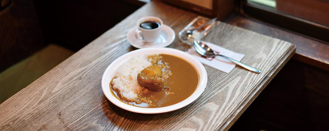 コーヒーだけじゃない!店主のこだわりたっぷりの「カレー」が美味しい喫茶店&カフェ3選