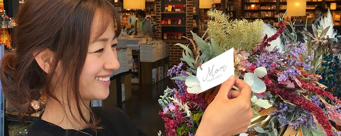 〈TSUTAYA TOKYO ROPPONGI〉で母の日フラワーギフトPOP UPを開催。