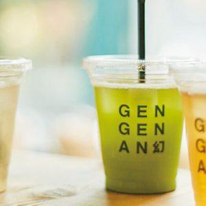 これからは日本茶もテイクアウトしよう!東京都内で人気の日本茶カフェとは?