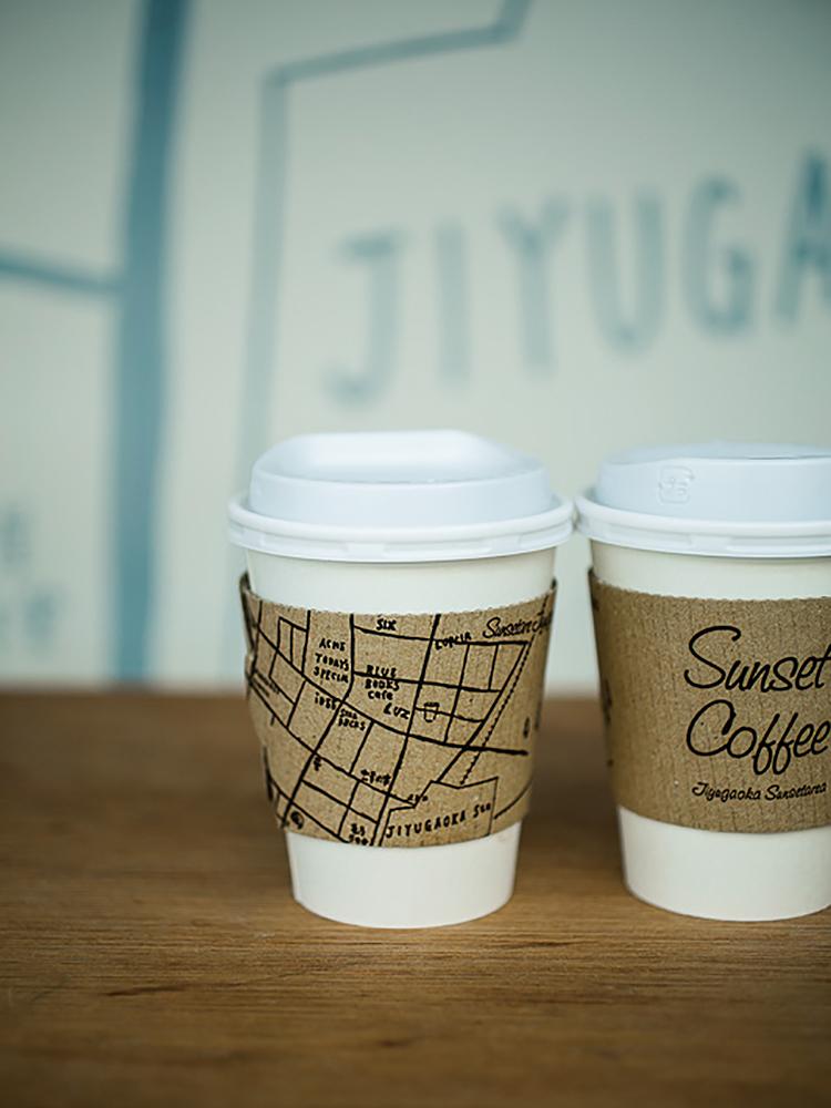 COFFEE_STAND-010atari