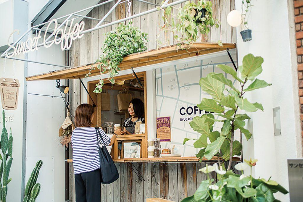 COFFEE_STAND-024atari