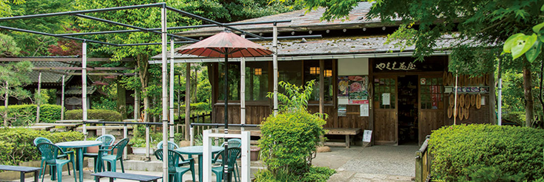 やくし茶屋(町田薬師池公園)
