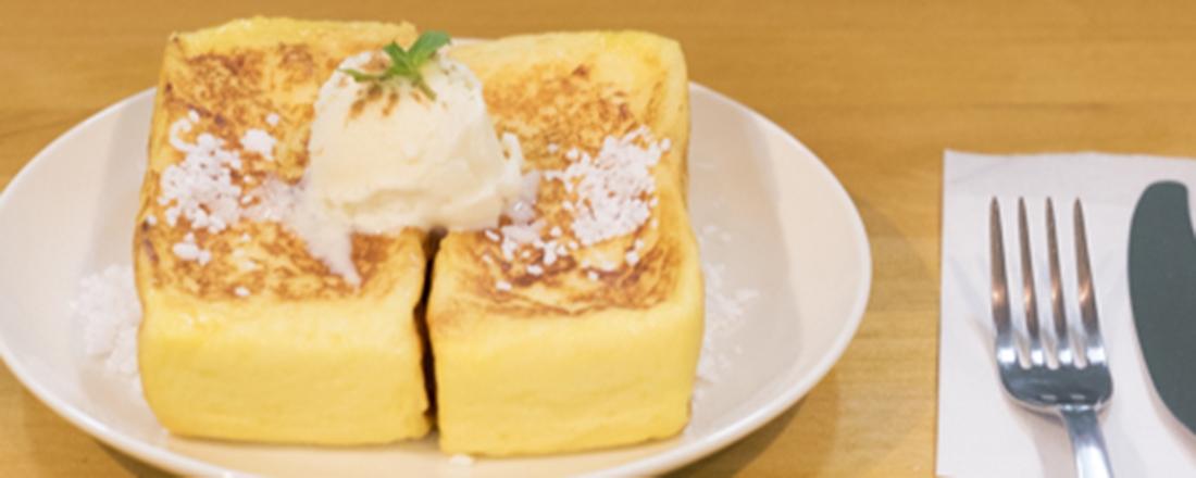 幸せの「厚み」を。東京の厚切りフレンチトーストが美味しいカフェ&喫茶店3選