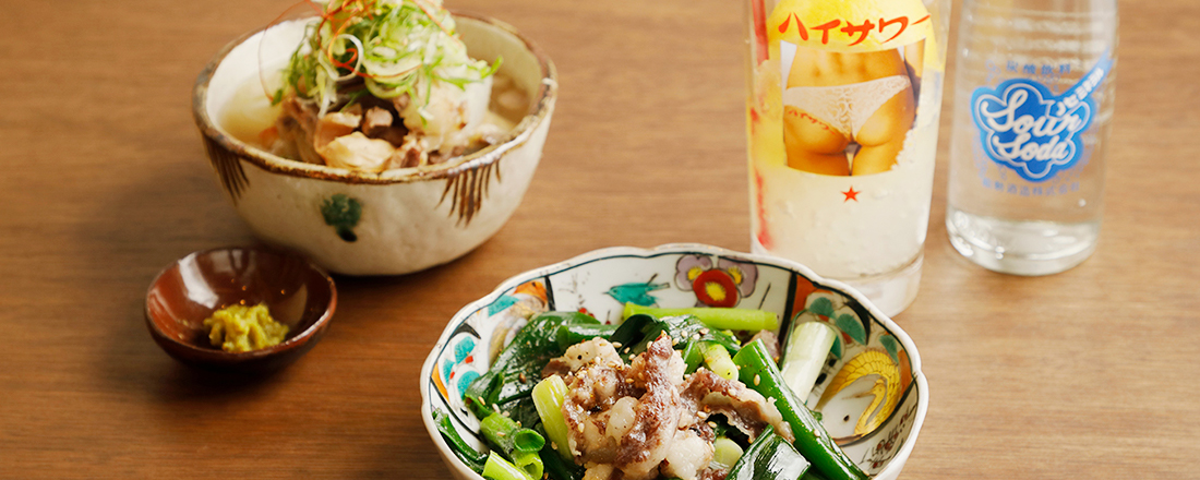 お酒もアテもおいしい!京都でおすすめの隠れ家居酒屋3軒