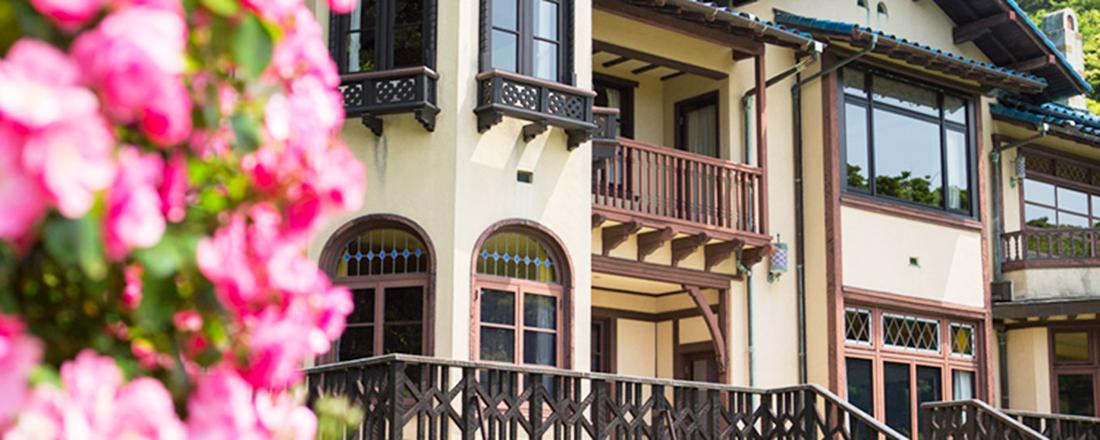 先人たちが愛し、暮らした鎌倉の建築を巡る時間。鎌倉観光で訪れたいおすすめの洋館2選