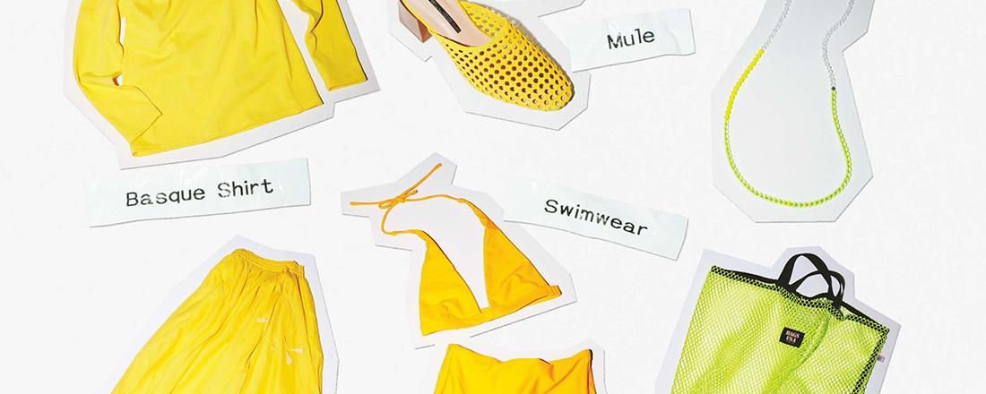 2018年夏のトレンドカラー、イエローのおすすめファッションアイテム6選