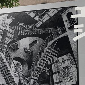 「今度はどの美術館へ?アートのいろは」生誕120年 イスラエル博物館所蔵 ミラクル エッシャー展