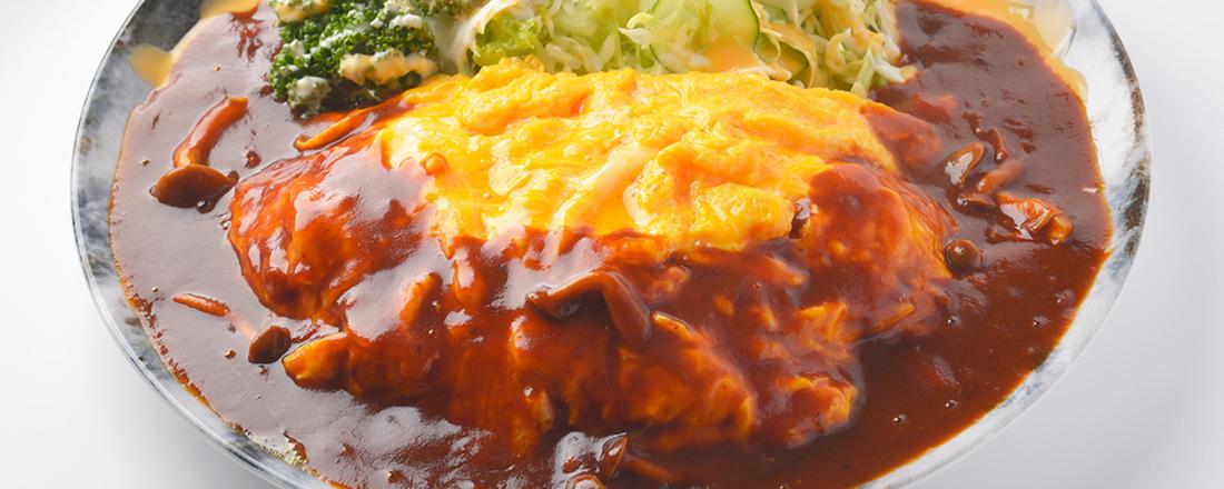 「デミグラスソース」が決め手!ランチにぴったりな浅草のおいしい洋食店3軒