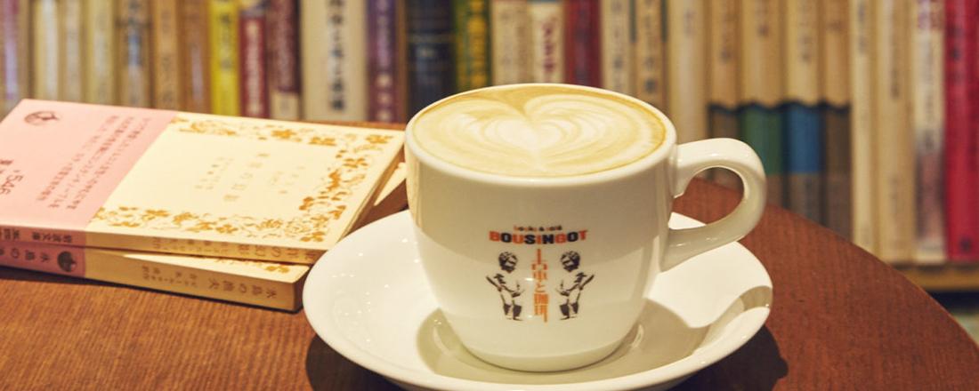 レトロな雰囲気がたまらない!谷根千散歩にぴったりなカフェ&グルメ店4選