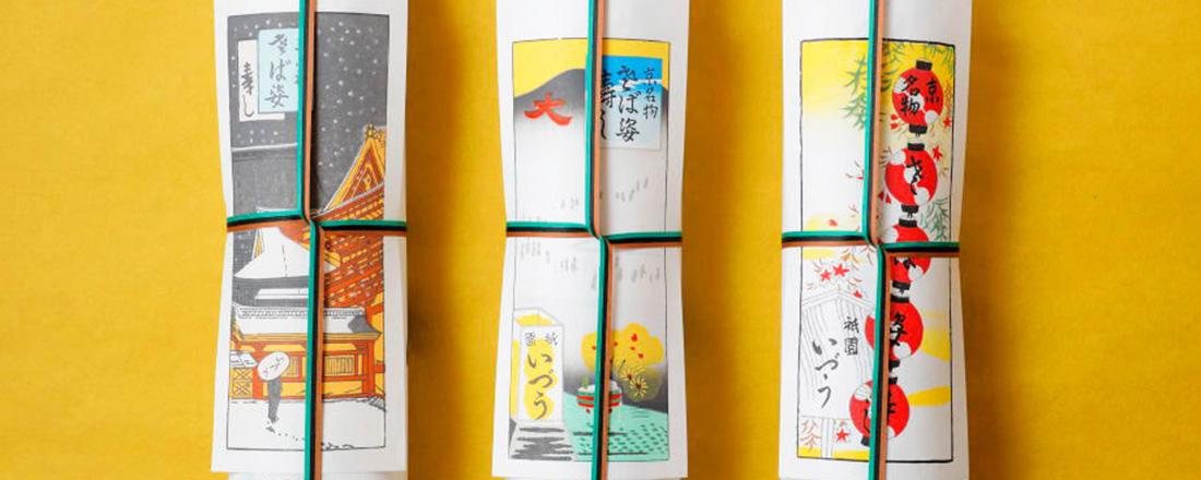 京都のごちそう!包みまでアートな、食べられる工芸品「京寿司」の魅力とは?