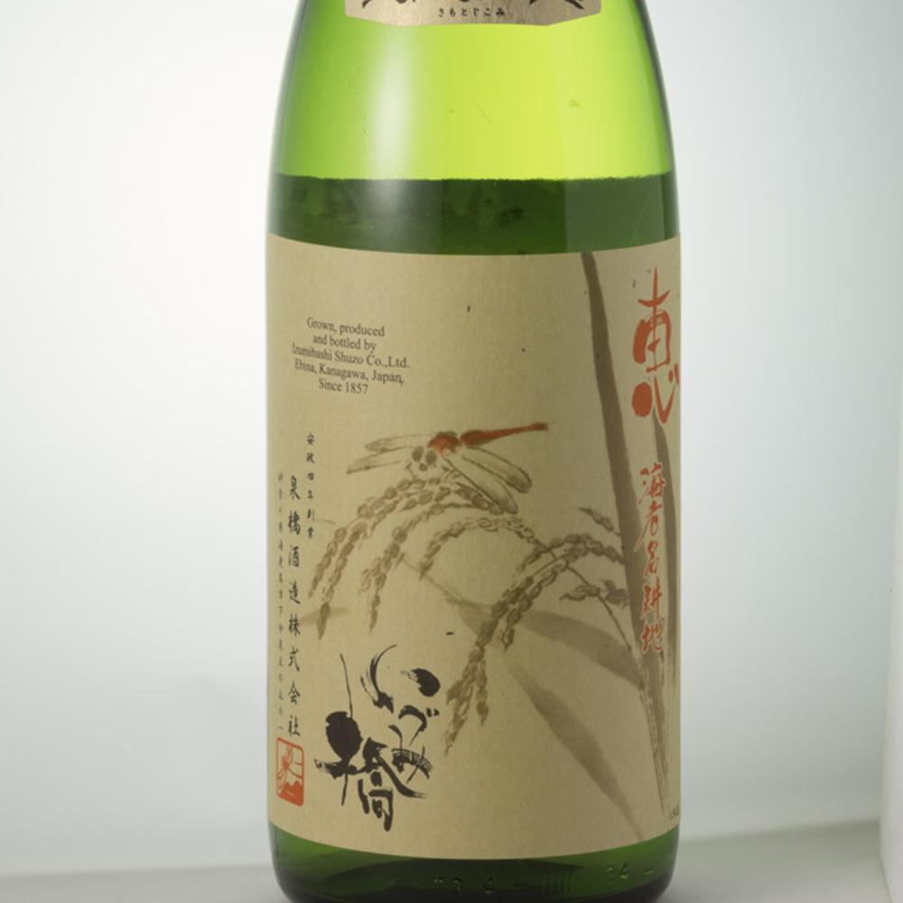 グリーンカレーには、米の味がガツンとくる〈泉橋酒造〉の「恵 海老名耕地80%」1 合900円と。