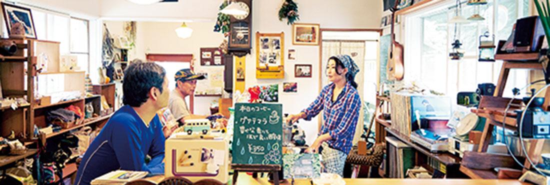 Cafe ひぐらし