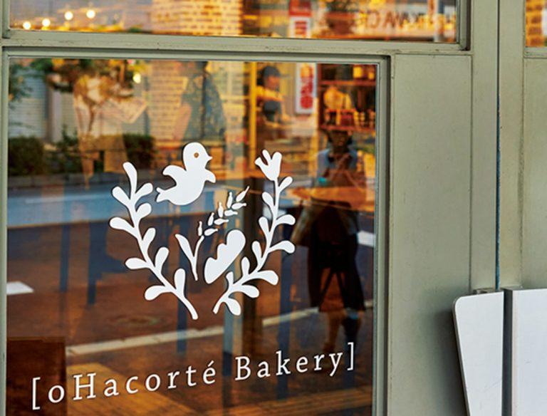 """<span class=""""title"""">oHacorté Bakery</span>"""
