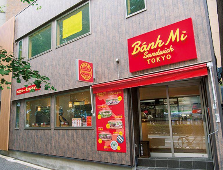 "<span class=""title"">Bánh Mì Sandwich TOKYO</span>"