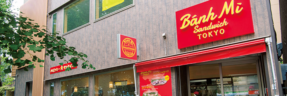 Bánh Mì Sandwich TOKYO