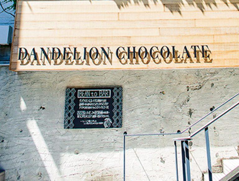 Dandelion Chocolate Kamakura