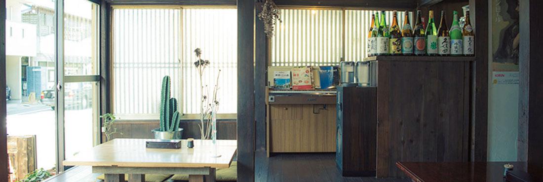 定食屋 Ushio