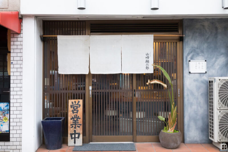 YAMAZAKI-MEN-JIRO_0003_atari