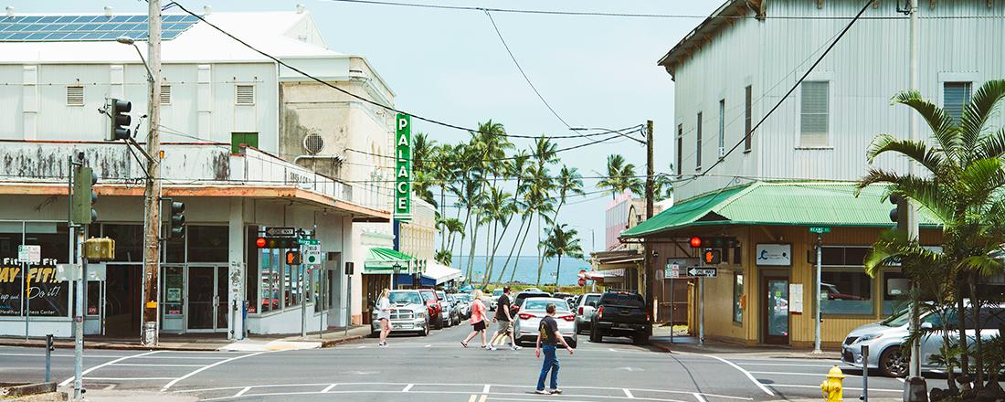 ハワイ島のオールドタウン!ヒロのダウンタウンでのんびりアンティークショップ散策!
