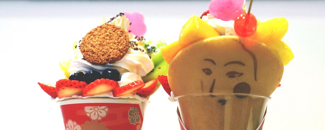 夏旅行のおともに。京都で食べたい!可愛いひんやりスイーツが楽しめるおすすめ3軒