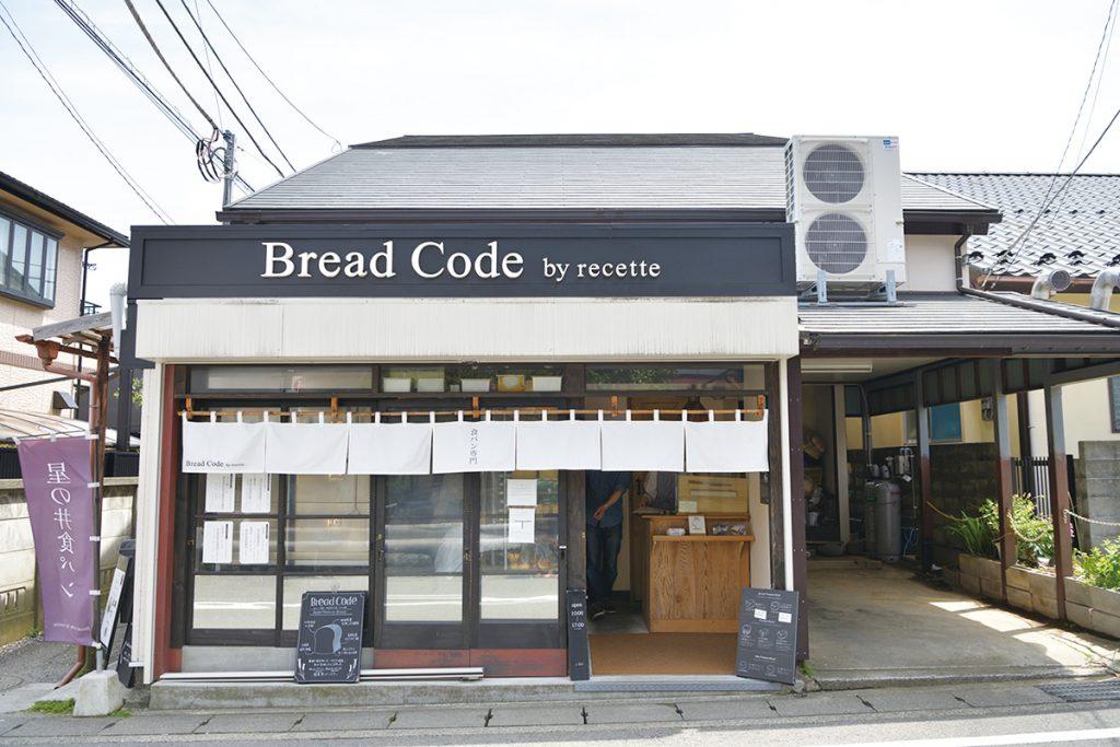 breadcode_0001_atari