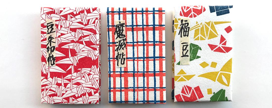可愛いデザインや季節限定も多数!京都女子旅のお目当ては、お寺で御朱印巡り!