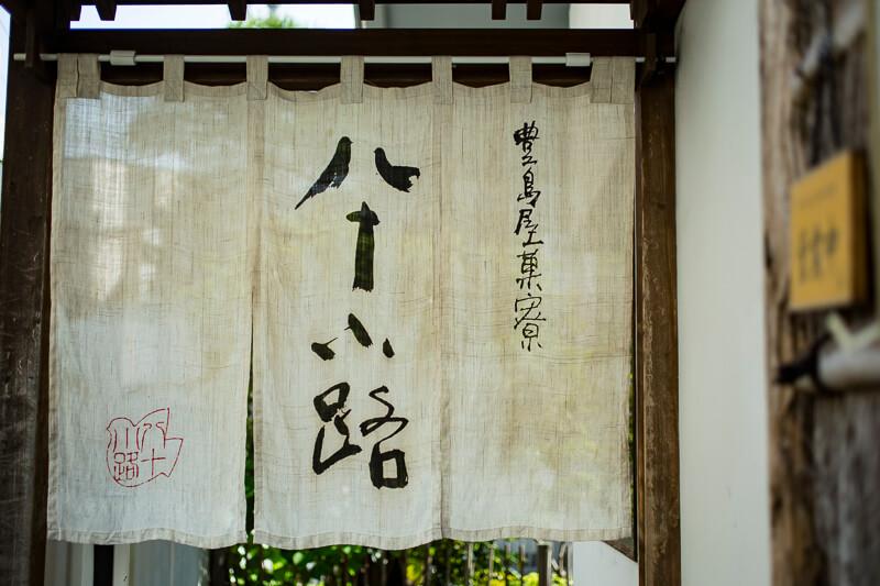 hatokoji-019_atari1