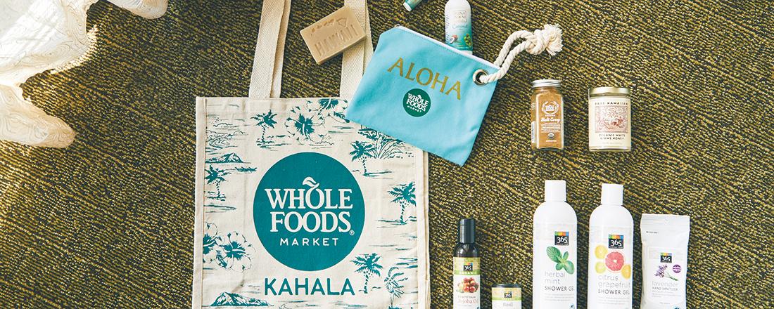 【ハワイ】人と被らないお土産が買える!バラエティ豊かなおすすめショップ4軒