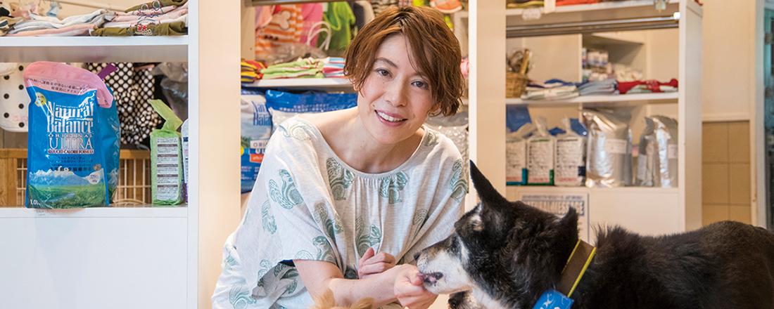 ペットサロン経営と動物保護を両立!〈ミグノンプラン〉オーナー・友森玲子さんが下した大胆な決断とは?