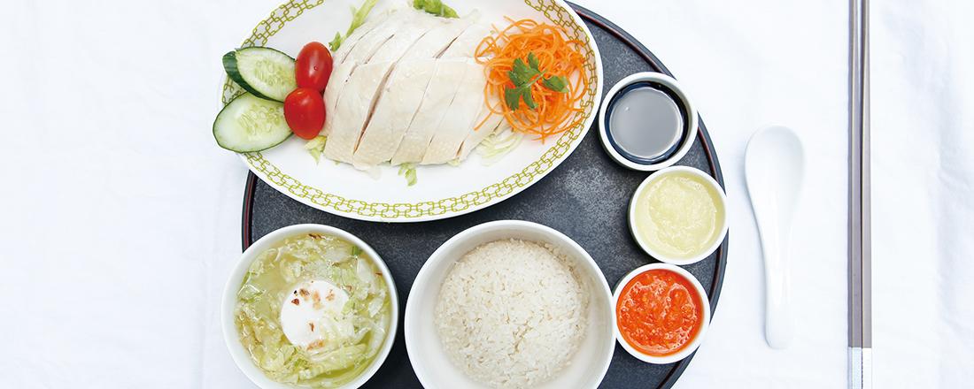 【シンガポール】人気グルメ「チキンライス」、現地のおすすめ店で食べ比べ!