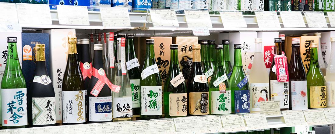 アンテナショップ激戦区・有楽町。日本各地のおいしい特産品が集まる〈むらからまちから館〉に注目!