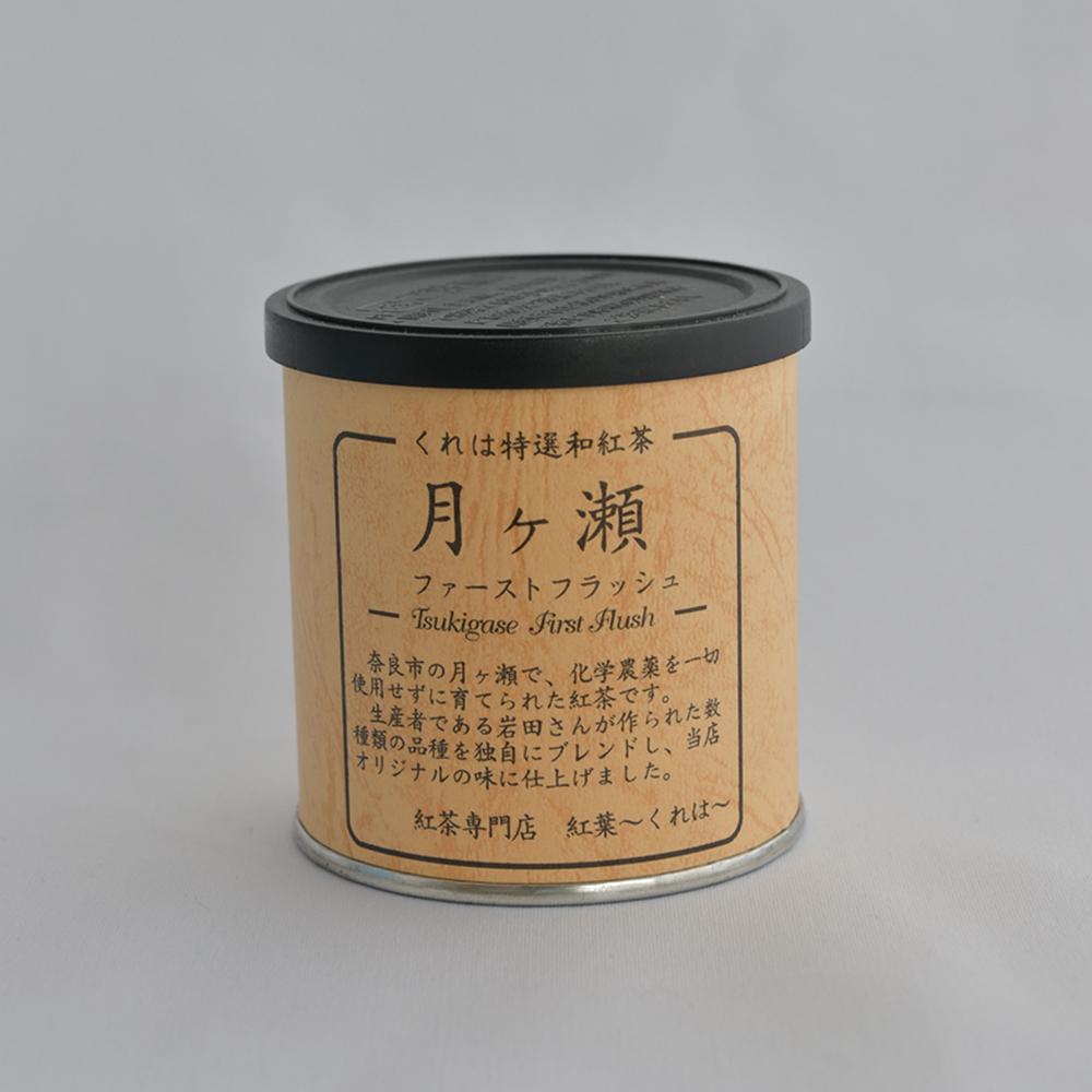 yotsukado_0021_atari