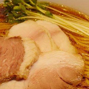 味は料亭の割烹級!?素材のおいしさをシンプルに生かした東京のラーメン屋さん3軒