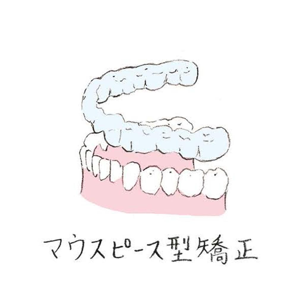 1HANAKO1162_0601