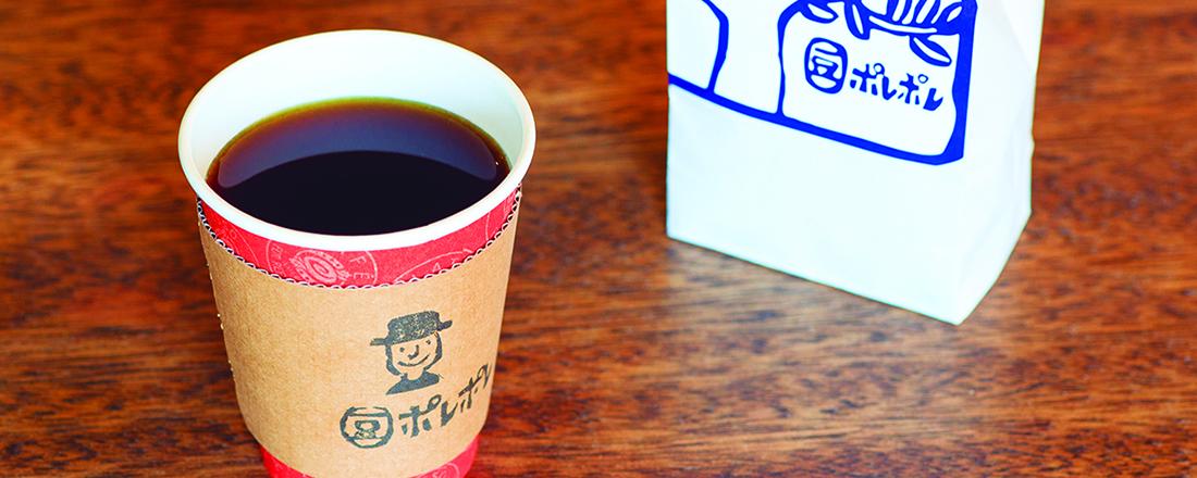 沖縄コーヒーが今アツイ!店主のこだわり満載で個性もいろいろ。おすすめの現地カフェ5軒