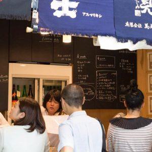 ひとり0次回も気軽に!東京でサクッと日本酒が楽しめる立ち飲み屋さんって?
