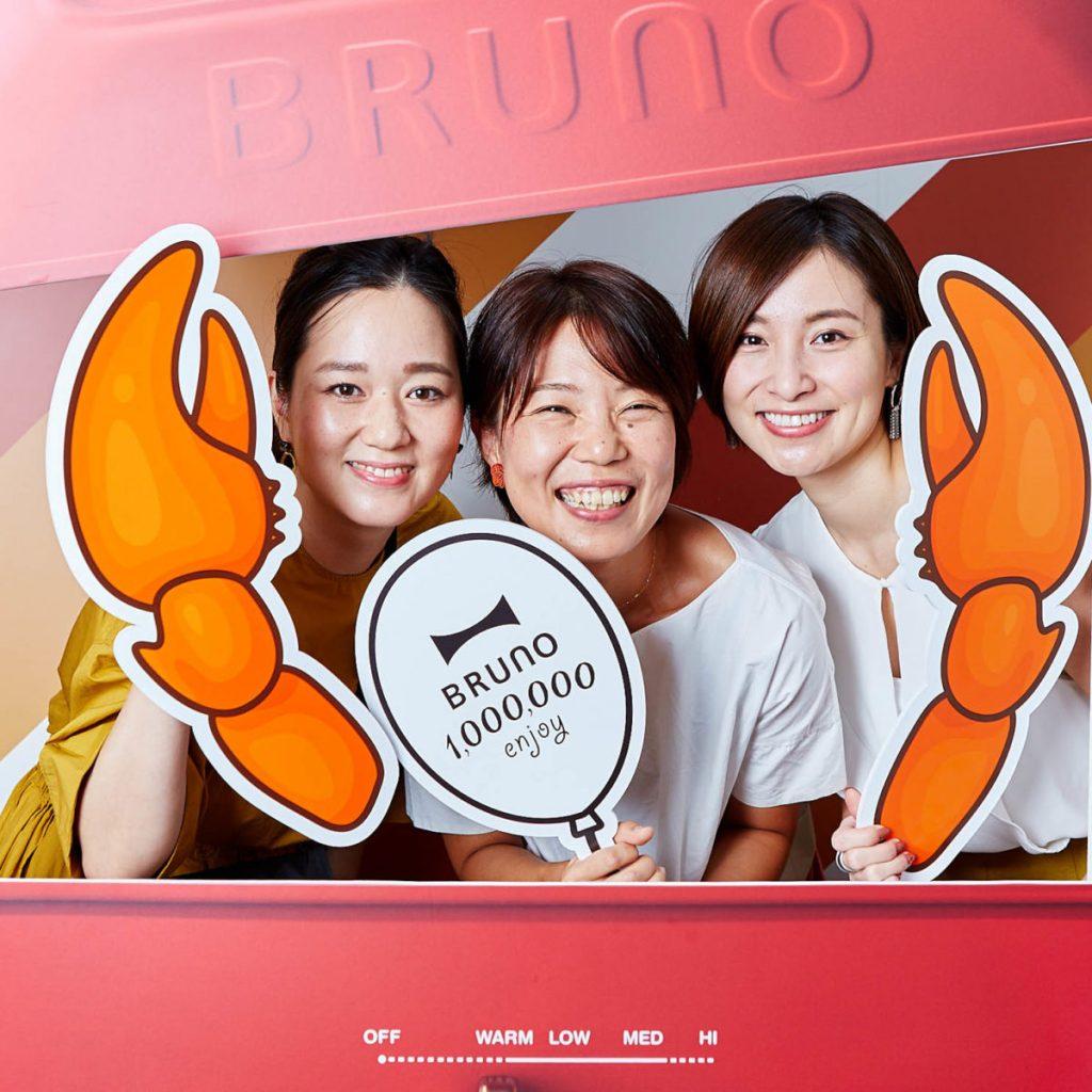 BRUNO-03