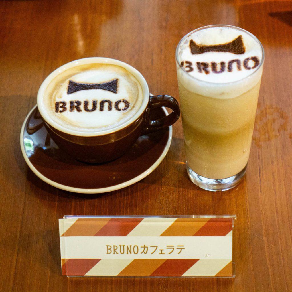 BRUNO-13