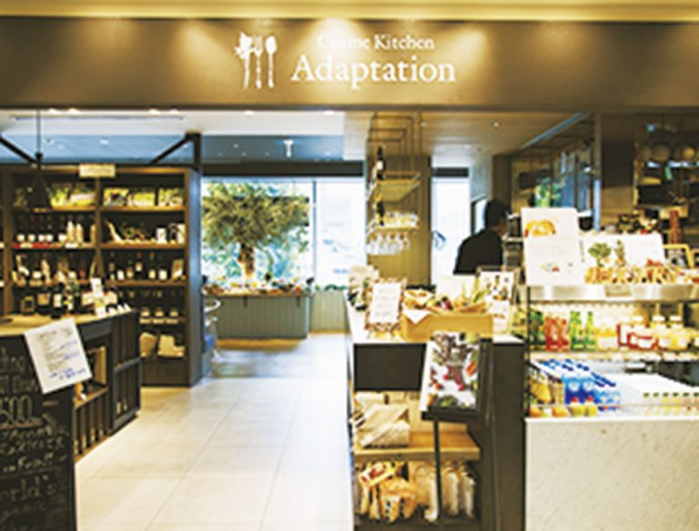 "<span class=""title"">Cosme Kitchen Adaptation   アトレ恵比寿店</span>"
