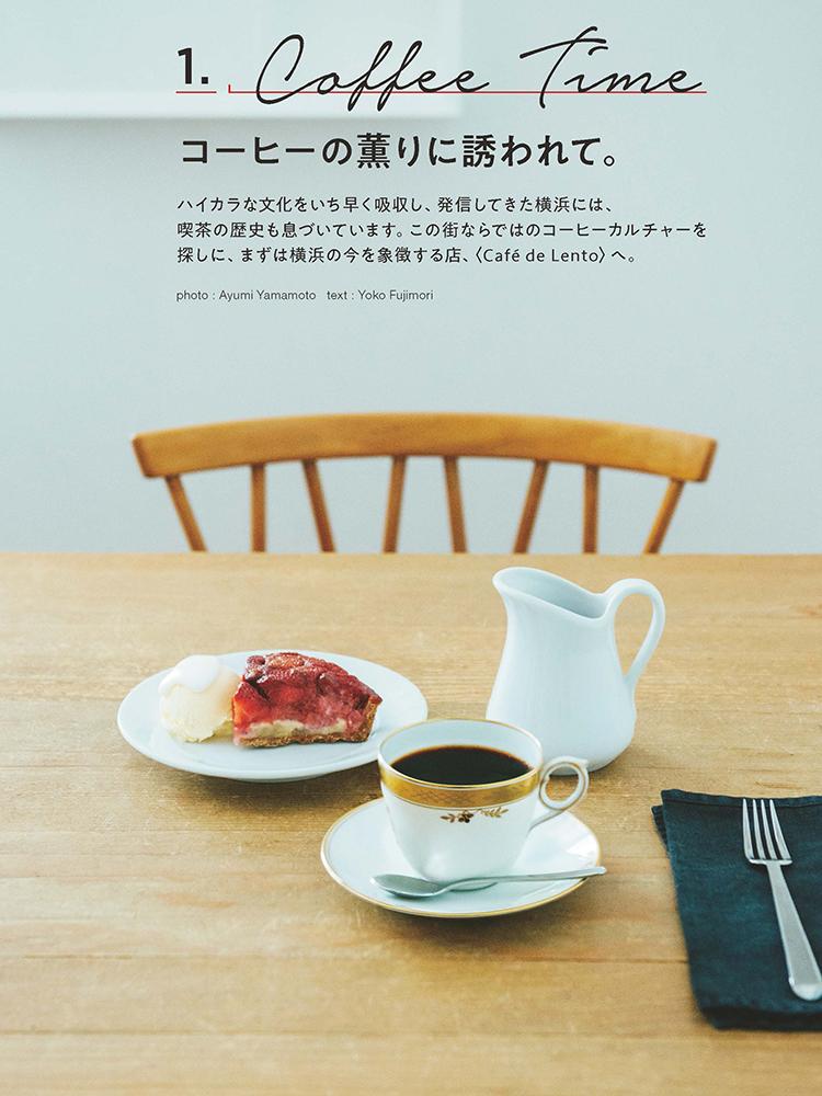 HANAKO1163_022