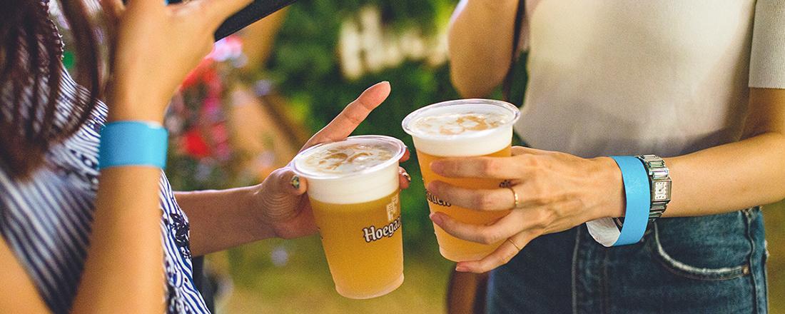 8/24まで期間限定!ベルギー生まれのホワイトビールのビアガーデン「Hoegaarden BEER GAARDEN」が渋谷で開催中!
