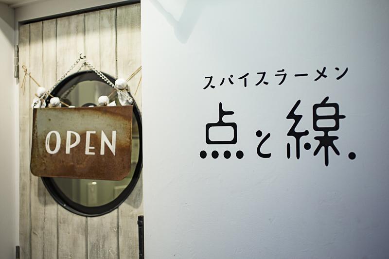 atari_TenToSen-007