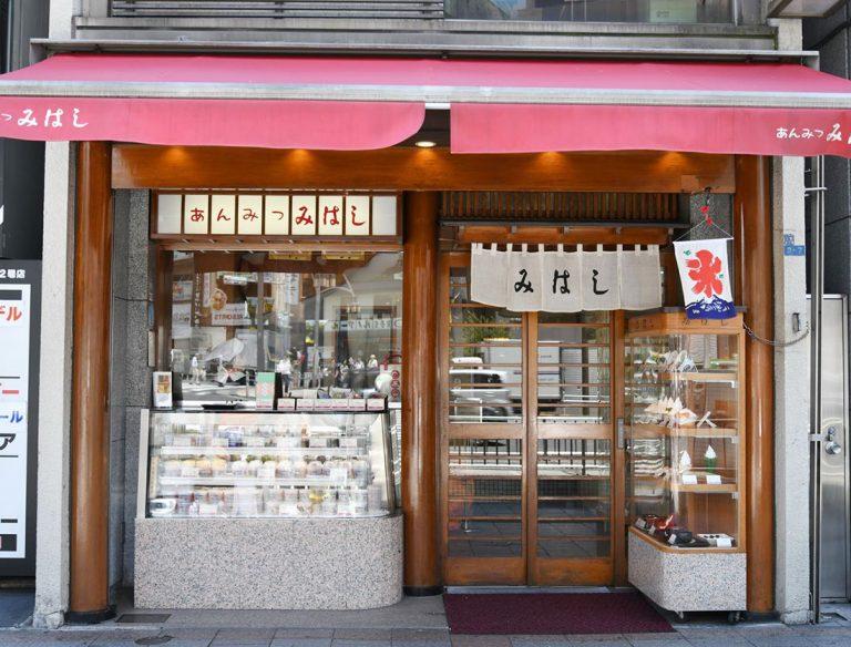 みはし 上野本店