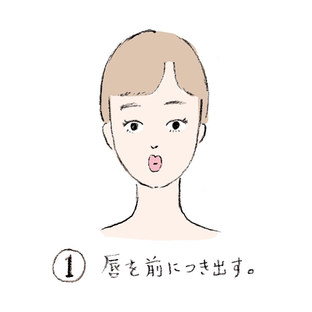 dental_daekimassage01_u