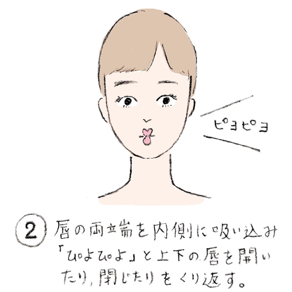 dental_daekimassage02_u